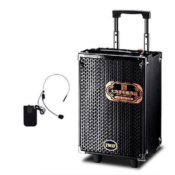 5Cgo【批發】含稅會員有優惠 521085083092 戶外移動拉杆音響8寸大功率廣場舞音響便攜式手提音箱街頭演唱音箱