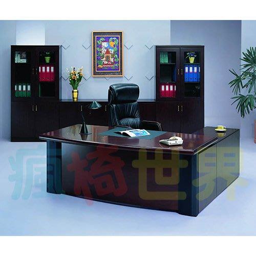 《瘋椅世界》OA辦公家具 全系列 高級木製主管桌 EN-202 董事長桌/老闆桌/辦公桌/工作桌 需詢問