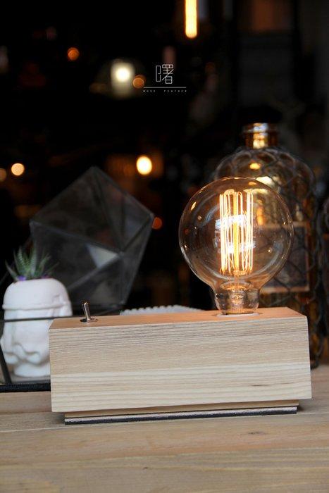 【曙muse】長方體木頭桌燈(獨立開關.)觸控開關,裝飾 擺飾 氣氛燈 loft 工業風 咖啡廳 民宿 餐廳 住家 設計