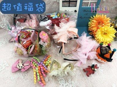 ☆[Hankaro]☆超值優惠禮品樣品福袋(200元)