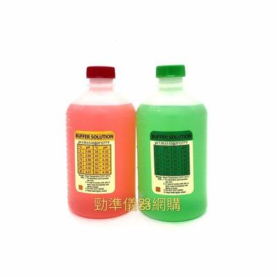 勁準儀器網購 PH7標準液 PH4標準液 PH校正液 PH標準液 500ml/瓶 PH buffer (PH校正用)