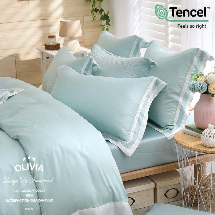 【OLIVIA 】DR1010 松石綠 標準雙人床包兩用被四件組  80支天絲™萊賽爾 雙框設計