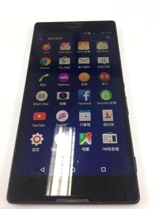 Sony Xperia T2 Ultra D5303 四核心處理器