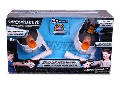 WowTech Wrist Blasters Laser Tag  手腕式 雷射槍 對戰遊戲~請詢問庫存
