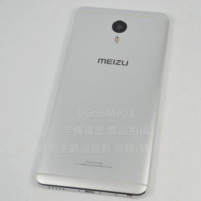 【GooMea】原裝 金屬 黑屏魅族MeiZu魅藍MAX 6吋展示 模型Dummy樣品 包膜交差 沒收上繳拍戲摔機