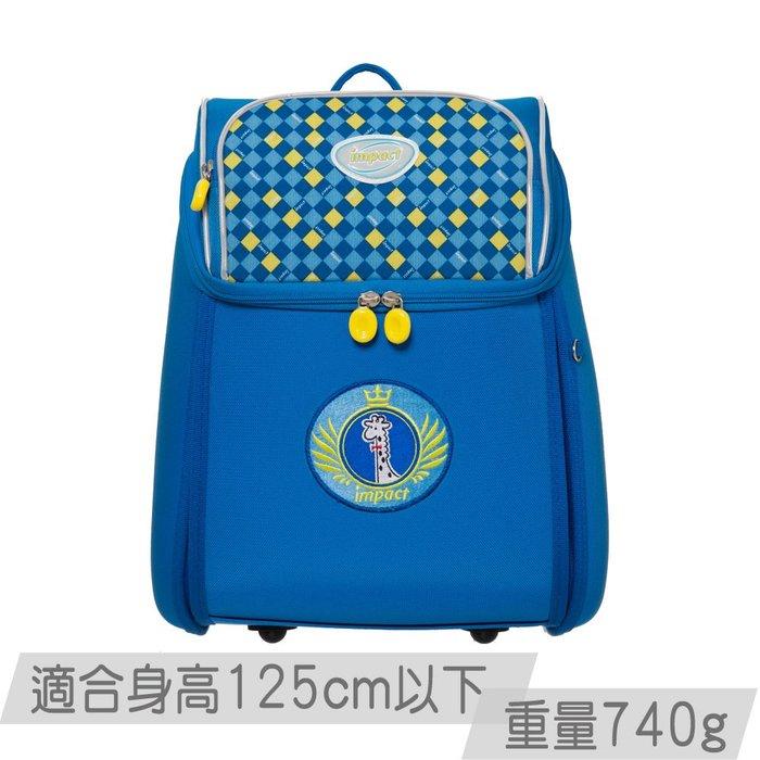 4165本通 免運 怡寶新一代標準型輕量護脊書包-彩糖Sugar#寶藍 IM00705RB 下標前請詢問