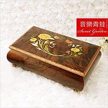 Sweet Garden, 高級胡桃木紅樟木 貼花精緻工藝 手工打造 韻升雷曼士 30音首飾音樂盒(免運) 卡農 需預定