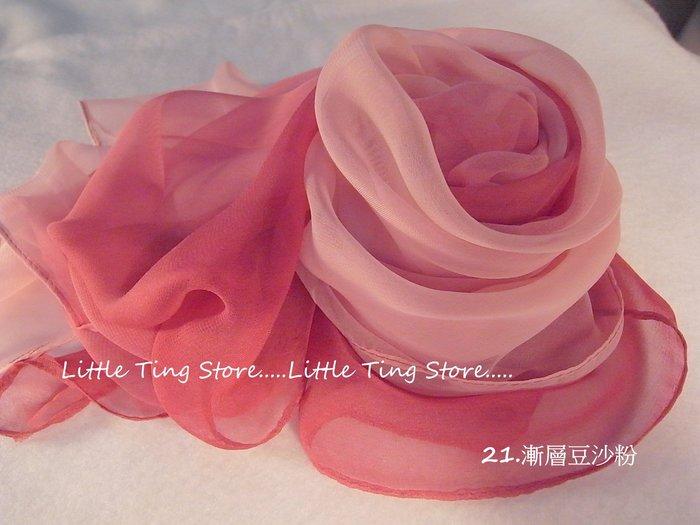 Little Ting Store:SILK漸層素面絲巾(寬版)長巾髮圈/髮帶可搭配絲巾圍巾披肩頭巾帽子漸層豆沙粉