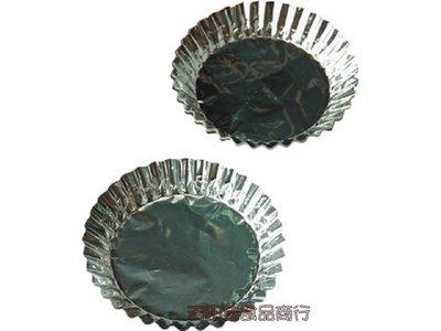 [吉田佳]B513171鋁箔墊紙,17A鋁箔紙(100枚/包),小蛋糕鋁箔墊紙,另售奶油刷,矽膠刷