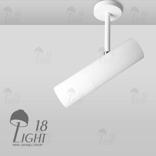 【18 LIGHT】 基礎光源  Spread [ 挑望吸頂燈]