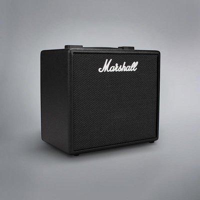 【成功樂器 . 音響】Marshall 旗艦店 2017新款 Code 25 25瓦 數位音箱 內建多組效果
