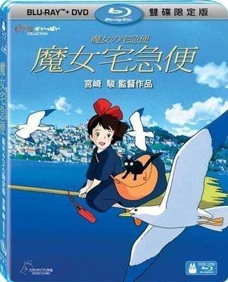 合友唱片 魔女宅急便 藍光雙碟版 宮崎駿監督作品 吉卜力工作室 BD+DVD