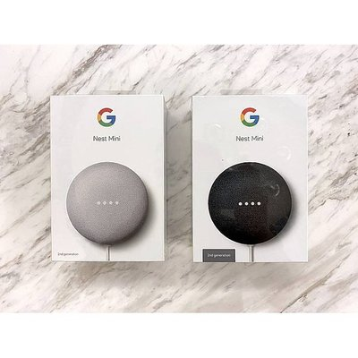 Google Nest Mini 智慧音箱 智能音箱 聲控播放串流 環保概念設計 語音指令