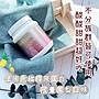 🔥限量預購✨日喬恩 膠原胜肽益生菌🍍