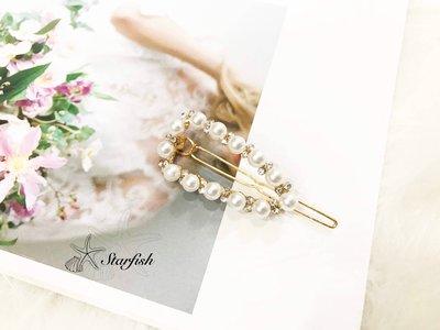 【海星 Starfish】韓妞最愛精緻小臉款珍珠水鑽髮夾