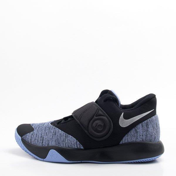 NIKE KD TREY 5 VI EP 籃球鞋 大尺碼 AA7070004  現貨
