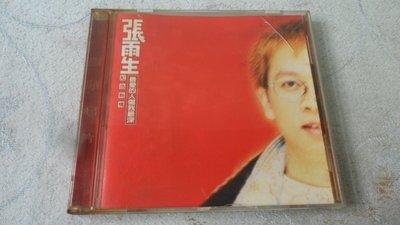 【金玉閣B-3】CD~張雨生 紅色熱情 最愛的人傷我最深~太陽音樂