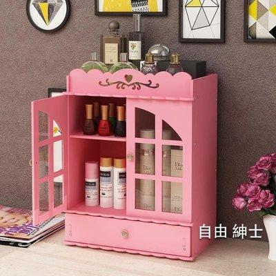 化妝品收納盒梳妝臺化妝品收納盒置物架大號正韓桌面抽屜式木制防塵收納櫃掛WY