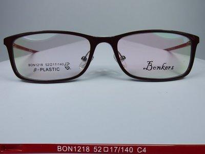 【信義計劃眼鏡】Bonkers 塑鋼眼鏡 Betapla 超輕超彈性記憶膠框有鼻墊 超越Mono Design TR90