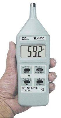 TECPEL 泰菱 》LUTRON 路昌 SL-4030 噪音計 分貝計 音量計(口袋型)