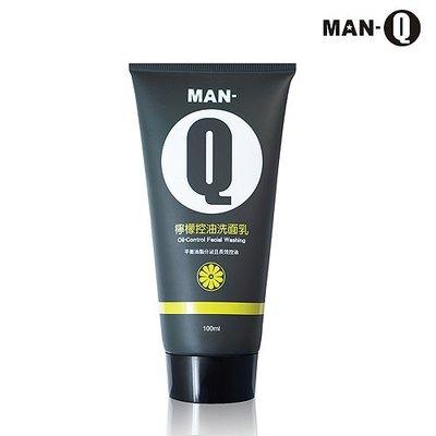 MAN-Q 檸檬控油洗面乳100ml/瓶 滿額贈 去角質 中性/油性/混和性 加送MAN-Q造型髮雕200g*1罐