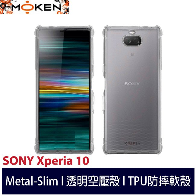 【默肯國際】Metal-Slim SONY Xperia 10 (6吋) 透明 TPU 空壓殼 防摔 軟殼 手機保護殼