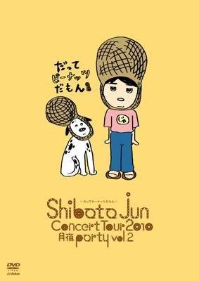 柴田淳--JUN SHIBATA CONCERT TOUR 2010 月夜PARTY vol.2 (日版全新未拆LIVE DVD)