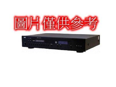 《名展音響》五大城市面交!AMC XT-vt 真空管AM/FM立體調諧器(RS232功能)♥歡迎來電洽詢♥