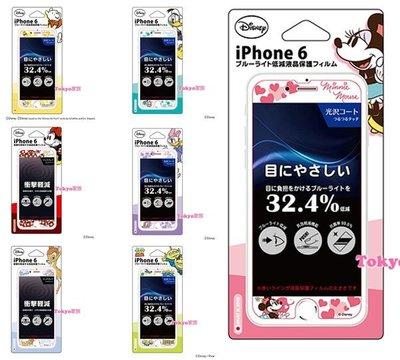 東京家族 iphone6 迪士尼 抗藍光 保護貼 現貨