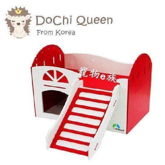 【優上精品】韓國Dochi Queen 刺猬 倉鼠 小寵通用 復式屋窩 可放(Z-P3235)