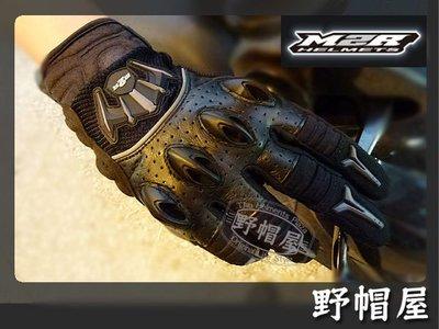 三重《野帽屋》M2R G-06 透氣 護具 手套 G06 黑