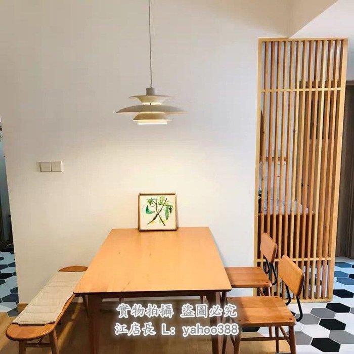 {名揚名燈}北歐極簡黑色白色PH5吊燈品質餐廳臥室客廳鐵藝吊燈