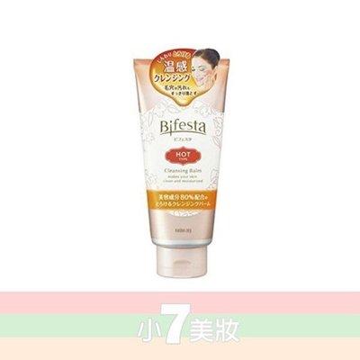 Bifesta 溫感卸妝凝膠 150G【小7美妝】