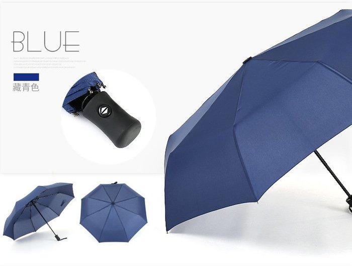 全自動雨傘折疊男女商務傘三折晴雨傘