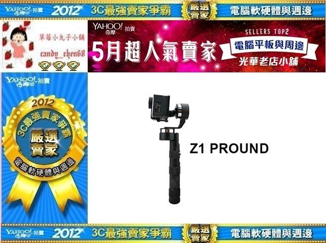 【35年連鎖老店】智雲 Z1 PROUND 手持三軸穩定器有發票/公司貨/一年保固