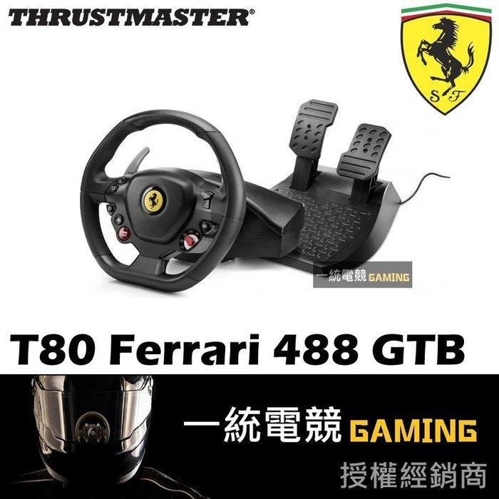 【一統電競】Thrustmaster T80 Ferrari 488 GTB Edition 賽車方向盤 PS4 PC