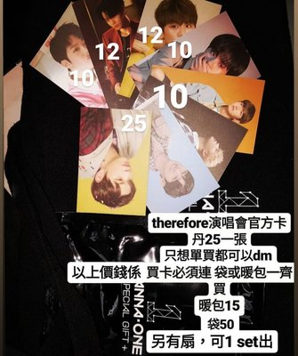 wanna one therefore 周邊