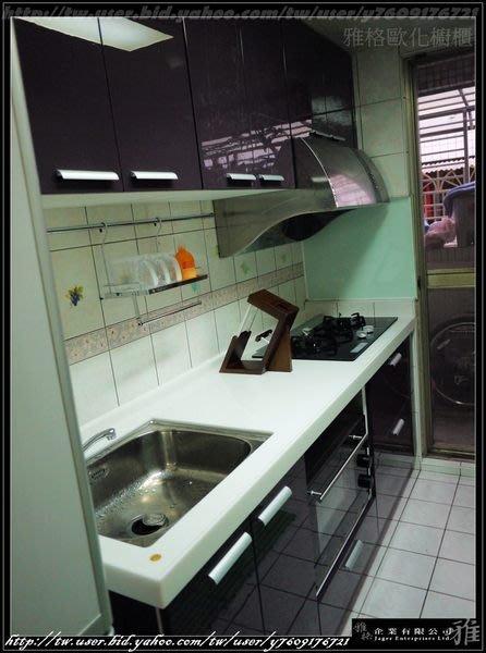 【雅格櫥櫃】工廠直營~廚具、系統櫃 、三星人造石檯面、林內RB-26GF檯面玻璃爐