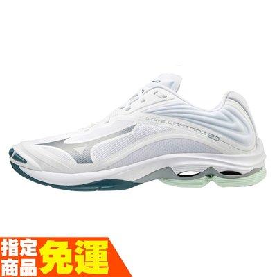 MIZUNO WAVE LIGHTNING Z6 男排球鞋 排羽球鞋 白灰 V1GA200007 贈運動襪 20SSO