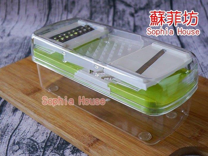 【蘇菲坊】日本三用調理器組 切片切絲磨泥 防滑功能 易收納 日本新型專利設計 日本製