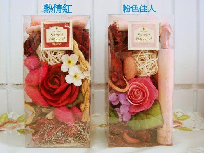 ~蘇菲亞精品傢飾~德國進口花漾玫瑰香氛禮盒/乾燥香花特價促銷