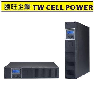 (CELL UPS)機櫃式 機架式 UPS 1KVA  LCD液晶數位式不斷電系統 1000VA 桃園市