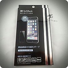 SoftBank Selection APPLE iPhone 6 Plus Gorilla Glass SCREEN PROTECTOR Black