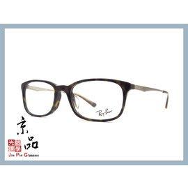 【RAYBAN】RB5313D 2012 玳瑁色 亞版 高鼻托 雷朋光學眼鏡 公司貨 JPG 京品眼鏡