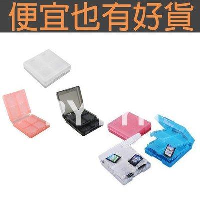 NDS 3DS N3DS 3DSLL 專用 卡匣收納盒 卡帶收納盒 卡盒收藏 16片裝 黑 白