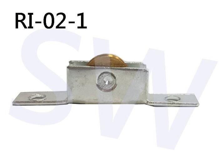 RI-02-1 玻璃窗輪 合金玻璃輪 玻璃門輪 銅制滑輪 銅制滾輪 紗窗輪 鋁窗輪 紗門輪 鋁門輪 機械輪