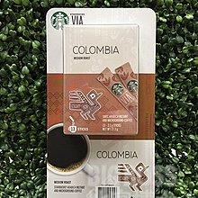 STARBUCKS 星巴克 VIA 哥倫比亞 即溶 研磨咖啡【BigBoss比客博士】好市多 Costco 代購 代買