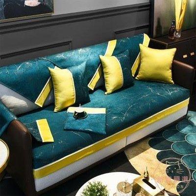 沙發套 輕奢沙發墊套罩北歐風格四季通用簡約現代客廳布藝防滑坐墊靠背巾~~可免費開發票 優品  坐墊 靠墊