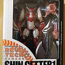 全新未開封 山口式 Revoltech 037 Shin Getter Robot 真三一萬能俠