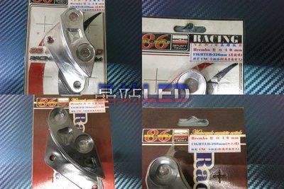 Brembo 對四40mm FIGHTER 226(原廠碟)/260(加大碟)mm 精密CNC 卡座(對應原廠前叉)